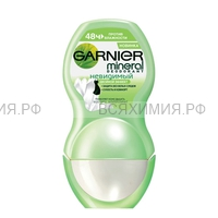 ГАРНЬЕР дезодорант ШАРИКОВЫЙ Против Влажности (Невидимый) 50мл *6
