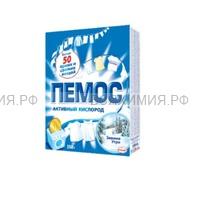 ПЕМОС 350гр Авторитет стиральный порошок *22