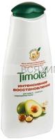 Тимотей Шампунь 400мл Интенсивное восстановление Масло ореха+Фисташки для сухих и поврежденных волос *6*12