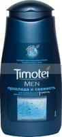 Тимотей Шампунь 400мл мужской Прохлада и свежесть/морские минералы (для нормальных и жирных волос ) *6*12