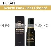 Pekah Rebirth Эссенция для лица с муцином черной улитки 60мл *1