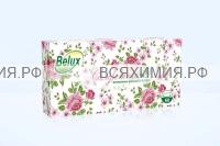 Салфетки косметические BELUX 3-х сл. белые 60 листов *20