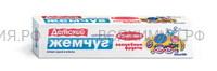 Невская косметика Зубная паста Новый Жемчуг 50 мл. детская волшебные фрукты 6*36