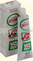 """Свобода Крем """"Детский"""" 40г *30"""