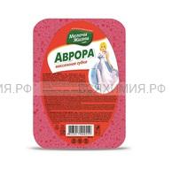 Губка банная АВРОРА *32