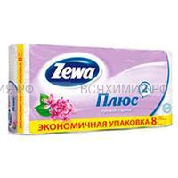Туалетная бумага Zewa+ 2-х сл. 8 шт. *12 сирень