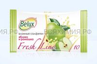 Влажные салфетки Белюкс Fresh line 10 шт. Яблоко и Ромашка *30