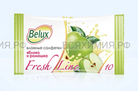 Влажные салфетки Belux Fresh line 10 шт. Яблоко и Ромашка *30