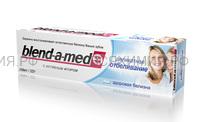 Зубная паста Бленд-а-мед 100мл. Деликатное Отбеливание/Здоровая белизна *6 *24