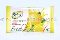 Влажные салфетки  Белюкс Fresh line 10 шт. Лимон и Ромашка *30