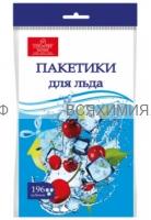 Пакетики для приготовления льда с гидроклапаном , ПВД ,7 листов*28 кубиков *5 (С)
