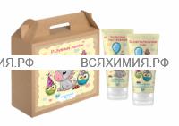 VILSEN набор детский Радужные мечты (шампунь 150 мл+гель-пенка 150 мл) *5*10