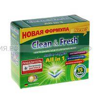 Таблетки для ПММ Clean & Fresh 5 в 1 (мини) 15 штук 4*12