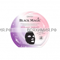 Shary Black Magic Маска для лица Разглаживающая ANTI-AGE THERAPY 20 г *5*10