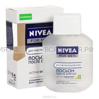 Нивея 81314 Лосьон после бритья для чувствительной кожи(белый) 100мл. 6*24*