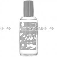 Жидкость для снятия лака без ацетона ДНЦ.100 мл (белая)