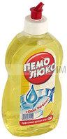 ПЕМОЛЮКС 450мл. для посуды Лимон *10*20