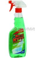 МИСТЕР МУСКУЛ для стекол КУРОК 500мл. Зеленый 6*12*48