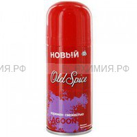 дезодорант Олд Спайс Спрей Лагуна 125мл. *6