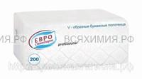 Листовые полотенца V-сложения ЕВРО стандарт однослойные 200 л. *20