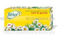 Салфетки косметические BELUX 2-х сл. белые 80 листов *20