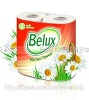Полотенца Belux 2-x сл. 2 шт. белые *12