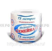 Туалетная бумага 75 м 'Неженка Семейная' *36
