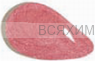 КИКИ Жидкая помада для губ 102 натурально-розовый