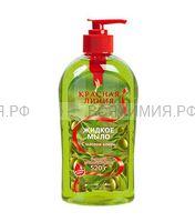 Красная Линия Жидкое мыло Маслом оливы 520 гр 6*12