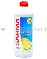 Невская косметика Сарма Гель для Посуды Лимон 500мл *20