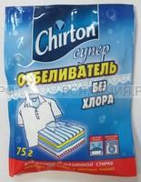 ЧИРТОН Отбеливающий порошок Супер Белизна 75 гр. *12*48