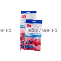 Пакеты слайдеры для заморозки и хранения продуктов 1 литр 7 шт *10 (С)
