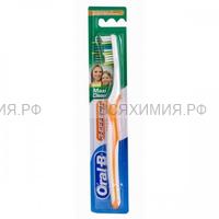 Зубная щетка ОРАЛ-БИ 3_Эффект Макси Клин/ Вижион средние (медиум) *12*96
