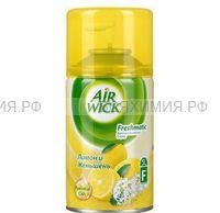 Аирвик СМЕННЫЙ аэрозоль Лимон и женьшень 250мл *3*6