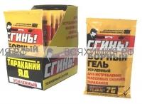 Дохлокс гель от тараканов усиленный СГИНЬ 40мл (сашет в шоу-боксе) *10*100