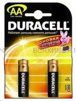 2-х штучная Батарейка Дюраселл AA (пальч.) mn1500 *5*20