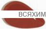 КИКИ Жидкая помада для губ 088 розовый-кофейный