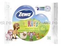 Влажная туалетная бумага Zewa Kids 42 листа *8