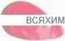 КИКИ Жидкая помада для губ 085 нежно-розовый