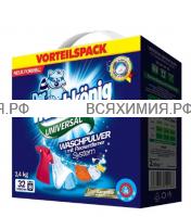 Der Waschkonig C.G. стиральный порошок UNIVERSAL 2,4 кг картон *1 //240
