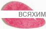 КИКИ Жидкая помада для губ 083 персиковый