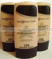 Макс Фактор тональный крем. ЛАСТИНГ 106 Розово-бежевый