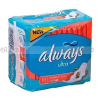 Олвейс ультра + нормал 10 шт. *16 * * * * /12*144/156