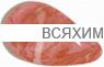 КИКИ Жидкая помада для губ 068 бежевый перламутр