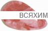 КИКИ Жидкая помада для губ 064 натуральный перламутр
