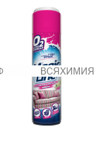 Magic Line Аэрозоль 650мл Пенный очиститель для Ковров и Мягкой мебели *3