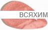 КИКИ Жидкая помада для губ 062 бежевый цвет. перламутр