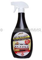 БАГИ Шуманит-спрей для удаления жиров 400мл *6*12