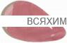 КИКИ Жидкая помада для губ 051 телесно-розовый