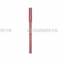 Divage Карандаш Для Губ Pastel 2206 коричневый